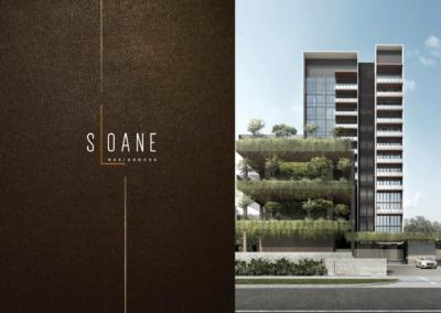 Sloane Residences